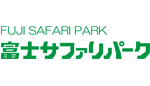 小泉アフリカン・ライオン・サファリ株式会社